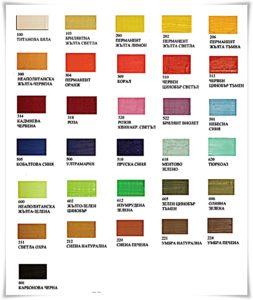 бои за художници, рисуване, boi, магазинза художествени материали